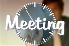 not present in the meeting of district council then action will be on officials