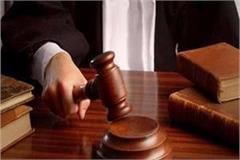 fir against six people including non superintenden