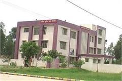 rape with minor in bhiwani