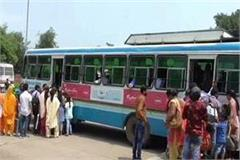 open pole of free bus travel claim