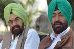 8 members khaira group formed pac pradhan karegi chunan
