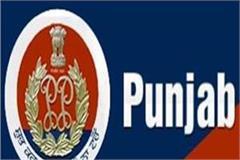 punjab police transfer