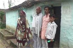 tiglik firman issued on dalit family if he did not reach