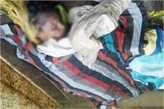 woman found dead in fields