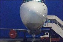 turkmenistan flight for 5 hours late
