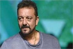 bollywood star sanjay dutt will increase now manali lustful