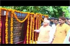 khattar organized 13 projects during the rally
