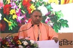 cm yogi inaugurated travel mart