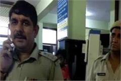 firing of criminals on property dealer sitting in office