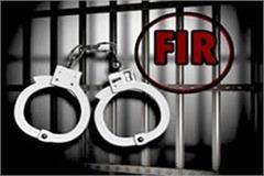nigerian including 3 drug smugglers 9 million heroin recovered