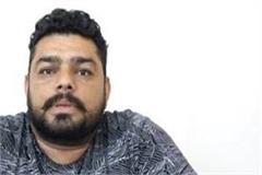 una youth opened against neeraj bharti