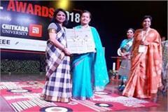 pratap world school get national rank indian school award