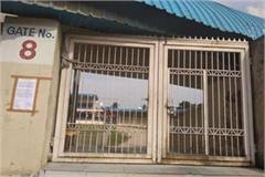 bank seals guru gobind singh stadium