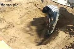 jija assassination dead body buried in fields