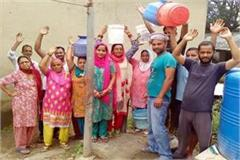 here not get drinking water in rainy season