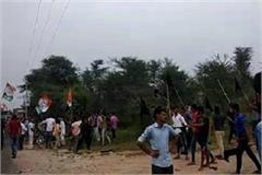 black flags shown in youth congress road shows