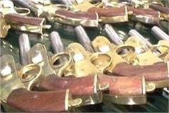six members of a gang of illegal weapons procurement arrested