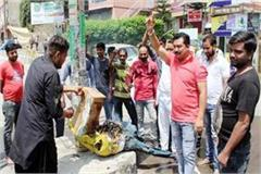 anti terrorist front burned the effigy of navjot sidhu