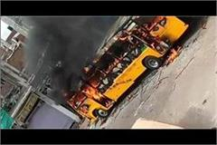 bus catches the girl angry people set fire on bus
