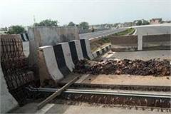 closed on the bridge damaged in hodal long jam on service road