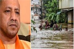 up government will give 15 cr aid to flood victims in kerala
