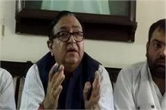 bjp responsible for 24 rapes of minorities and jdu