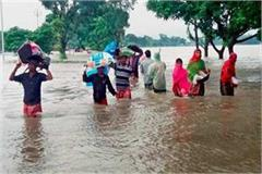 floods and rains kill 13 deaths in up in 24 hours