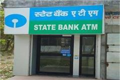 sbi s 18 135 atms are yet to be adapted to new notes