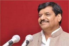 samajwadi secular will contest 80 lok sabha seats in uttar pradesh shivpal