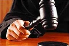 drug trafficking convicted for 10 years fined rs 1 lakh