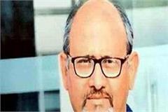 panchkula violence case action taken for seizing properties of aditya insa