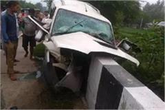 amethi bikabu collides with car dividend two people die