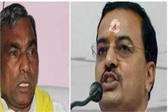 rajbhar said on the statement of keshav maurya