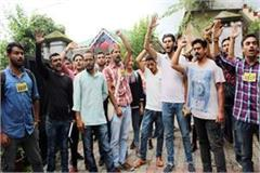 abvp protest against registrar in central university know what is the matter