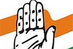 congress leader urged chairman many left the expectations