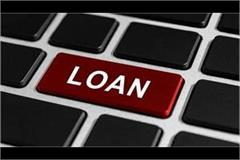 one lakh cheating on loan one told himself bank manager