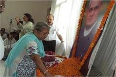 organizing a tribute meeting on the death of former prime minister vajpayee