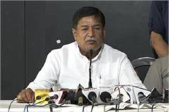 mp rajkumar saini announced after his party name