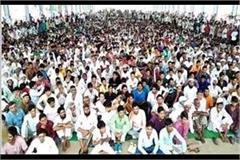 infinitive strike cancelled due to atal bihari vajpayee death