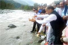 cm jairam immersied the bones of atal ji in beas river