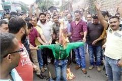 bjym anger on indecent comment on atal ji burned the effigy of neeraj