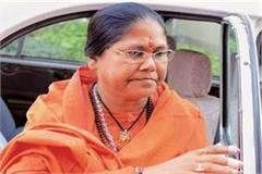 sadhvi niranjan jyoti came forward for help of flood victims in kerala