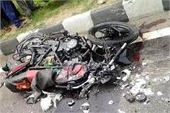 two bikes collided with each other the death of a rider