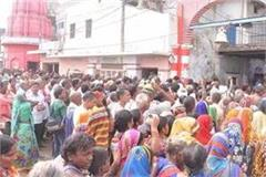 an unprecedented arrangement of security at the sawan jhula mela