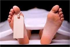 doubtful death of college girl student
