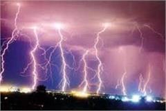 lightning kills 6 pepole