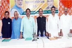 satti said congress specializes in negative politics