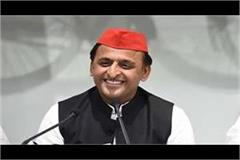 akhilesh sp will take part in uttarakhand executive meeting on august 30