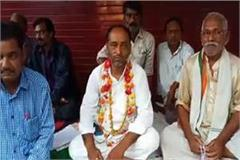 bjp council sitting on hunger strike against his own government