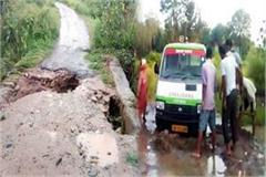bad condition of road ambulance stranded